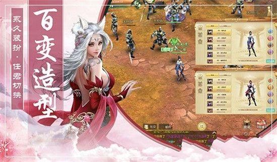 玄剑轮回游戏官方网站下载正式版图3: