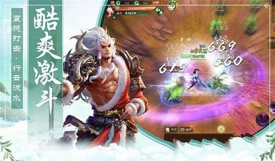 玄剑轮回游戏官方网站下载正式版图1:
