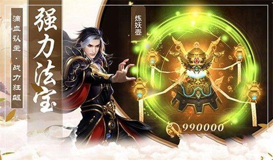 玄剑轮回游戏官方网站下载正式版图2: