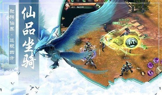 玄剑轮回游戏官方网站下载正式版图4: