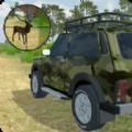 俄罗斯狩猎四驱无限金币中文修改最新版 v1.5.2
