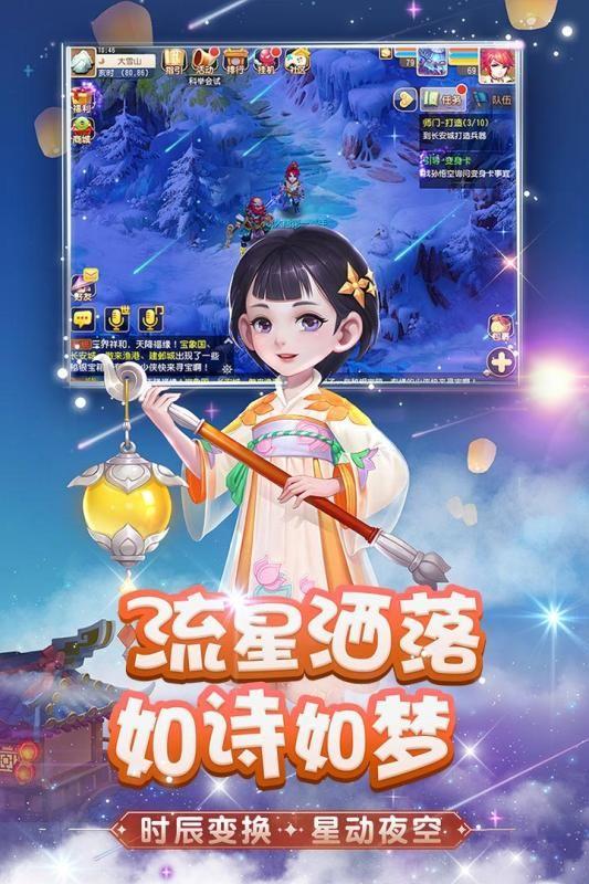 梦幻宝阁官网版图1