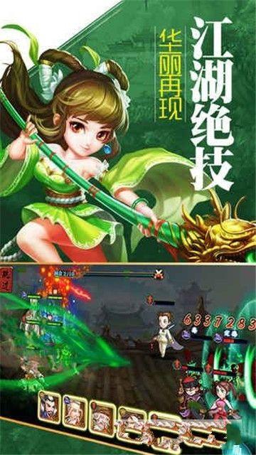 剑游江湖游戏官方网站下载正式版图1: