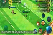 王者荣耀足球模式怎么玩 足球模式攻略[多图]