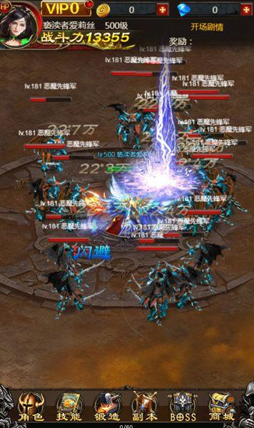 猎魂大陆h5手游官网版下载最新版图5: