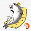 微信小程序开局一条咸鱼安卓官方版游戏 v1.0