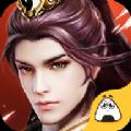 斗罗战苍穹游戏官方网站下载正式版 v1.0.100.10