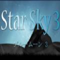 star sky3中文安卓版游戏下载 v1.0