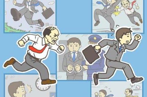 逃离公司关卡汇总:全关卡通关攻略[多图]图片1