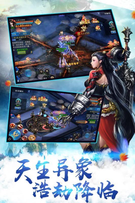 天途手游官网下载最新版图1: