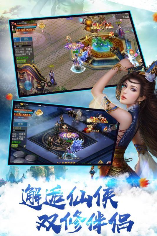 天途手游官网下载最新版图5: