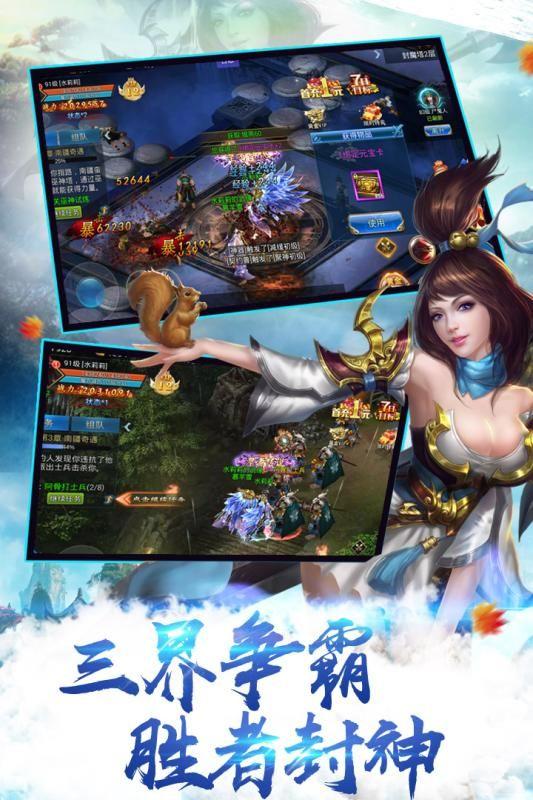 天途手游官网下载最新版图3: