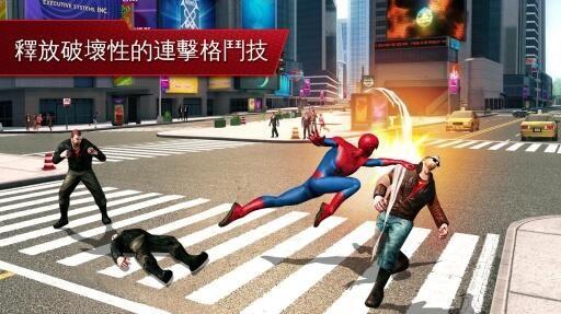蜘蛛英雄远征免费图4