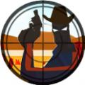 微信疯狂枪手修改版无限子弹内购版下载地址 v1.0
