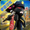 黑帮暗影战争手机游戏中文版 v1.0