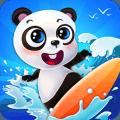 熊猫冲浪手游