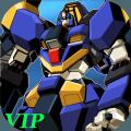 机器人之战VIP游戏