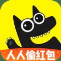 开心斗欢狼版ios官方网站下载免费安装地址 v6.5.10