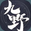 仙剑奇侠传九野官网版