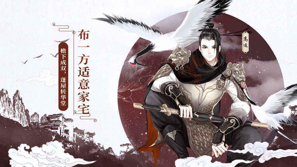 三国群英传3_墨魂官方网站,墨魂手游官方网站正式版预约 v1.0-游戏鸟下载