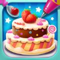 宝宝梦幻蛋糕厨房修改版