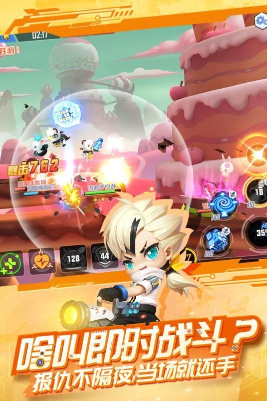 弹弹岛3手游官网下载最新版图2: