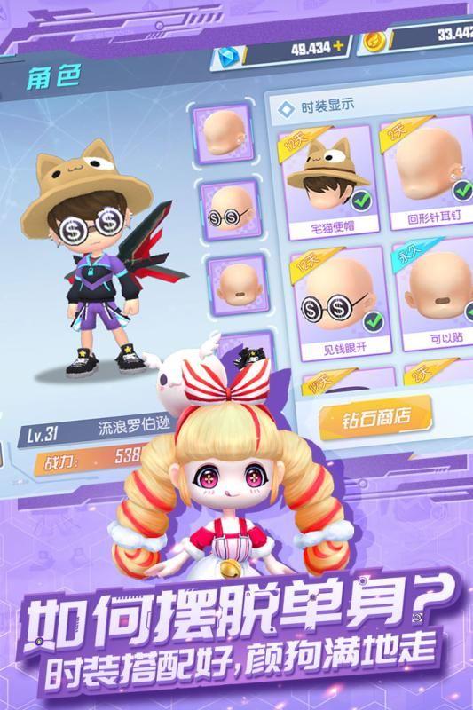 弹弹岛3手游官网下载最新版图4: