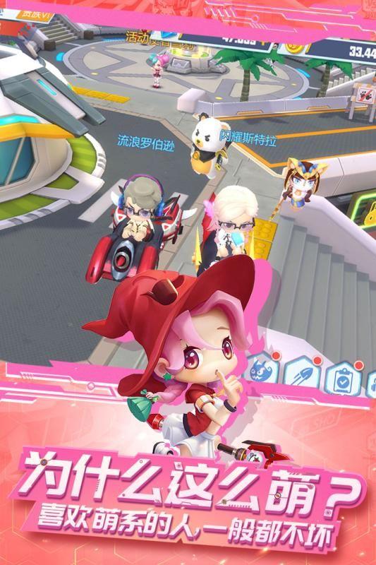 弹弹岛3手游官网下载最新版图5: