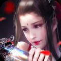 仙剑传承游戏官方网站下载正式版 v5.10.0