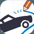 画个车子游戏安卓版下载官方正版地址((draw car) v1.0