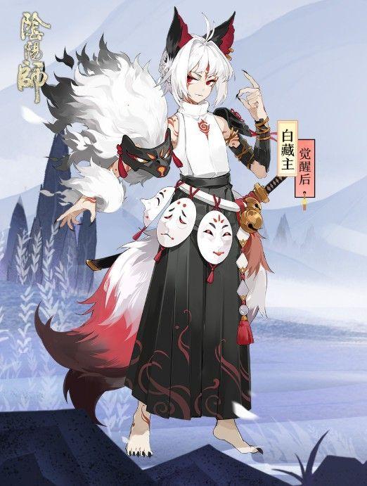 阴阳师白藏主图片一览:SSR式神白藏主即将上线![多图]图片3