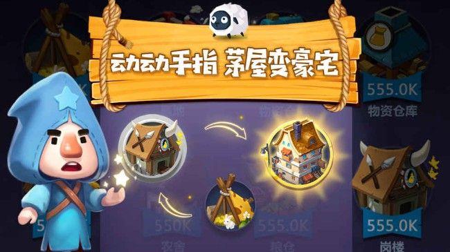 文明大爆炸评测:一款拼手速的游戏[多图]图片3