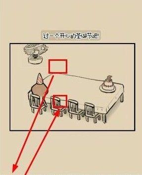 滑子菇逃脱攻略大全:全关卡通关攻略[多图]图片7