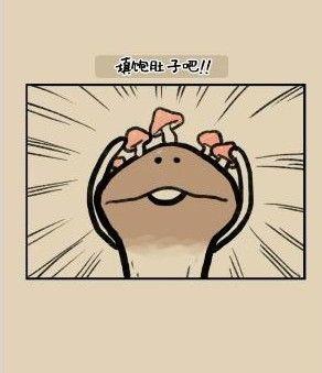滑子菇逃脱攻略大全:全关卡通关攻略[多图]图片13