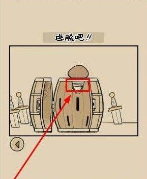 滑子菇逃脱攻略大全:全关卡通关攻略[多图]图片11