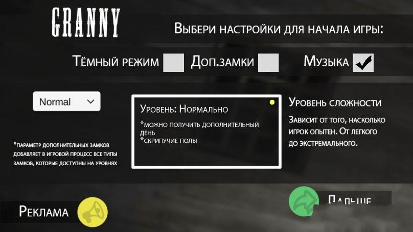 Granny Cyber安卓版图3