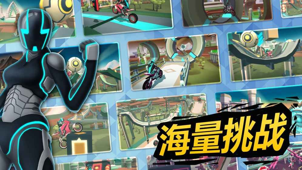 Griavity Rider无限金币中文内购修改版图4: