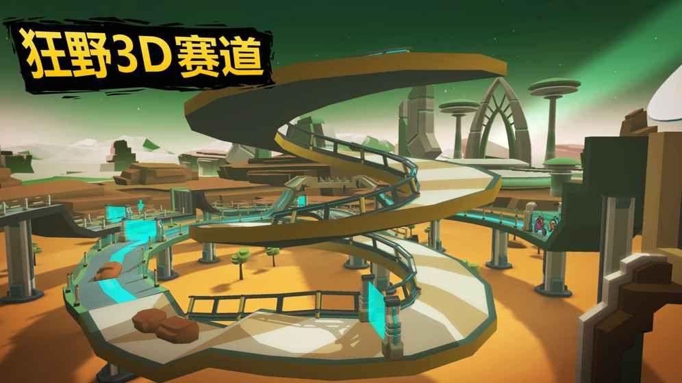 Griavity Rider无限金币中文内购修改版图5: