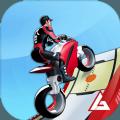 Griavity Rider修改版
