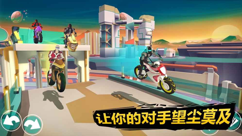 Griavity Rider无限金币中文内购修改版图1: