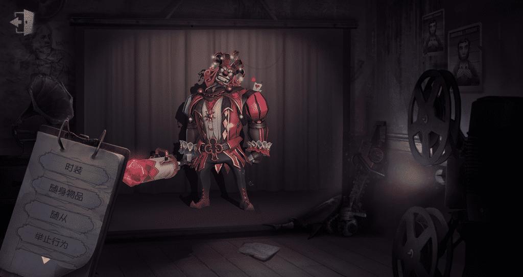 """第五人格小丑稀世时装礼包登场!全新时装""""小丑皇""""更拉风[视频][多图]图片1"""