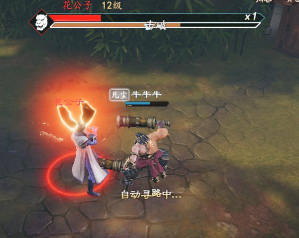 镖人战斗系统介绍 战斗特色一览图片5