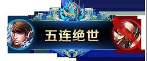 王者荣耀变身大作战10月26日新玩法上线[视频][多图]图片10