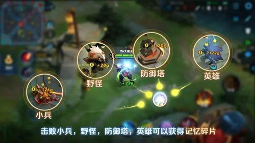 王者荣耀变身大作战10月26日新玩法上线[视频][多图]图片6