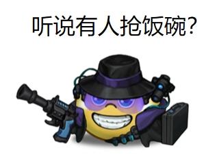 不思议迷宫10月更新预告 新飞艇新冈爆还有新系统![视频][多图]图片5