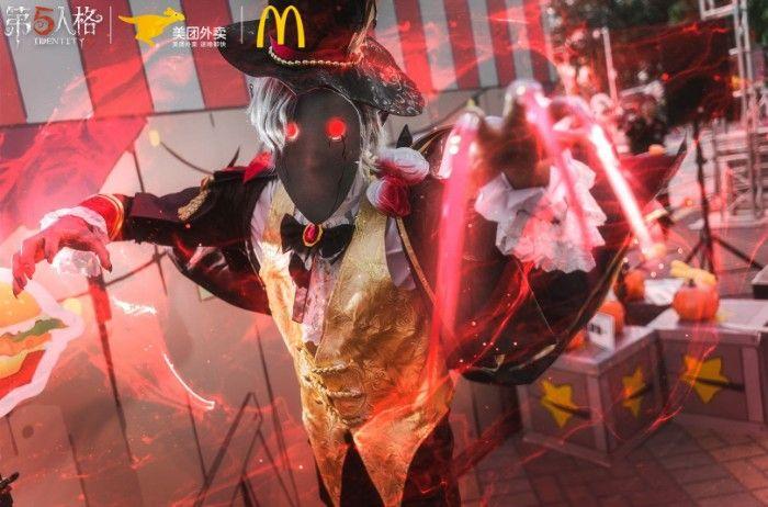《第五人格》X麦当劳X美团外卖!万圣节庄园庆典完美落幕[视频][多图]图片6