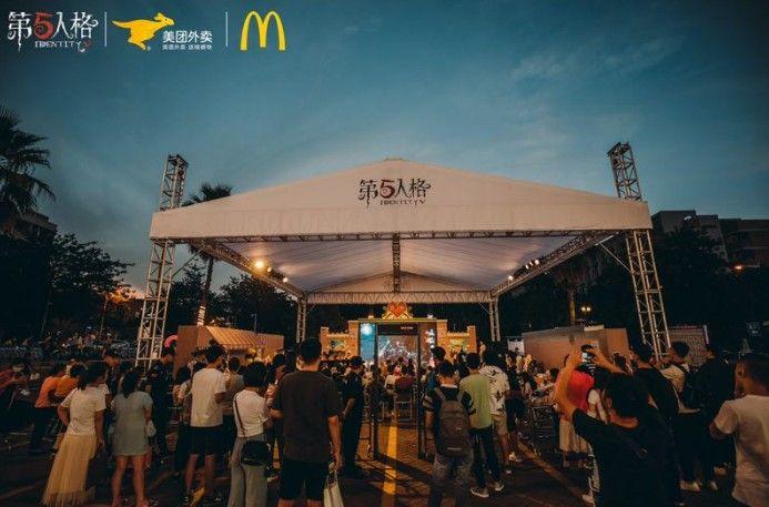 《第五人格》X麦当劳X美团外卖!万圣节庄园庆典完美落幕[视频][多图]图片3