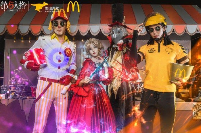 《第五人格》X麦当劳X美团外卖!万圣节庄园庆典完美落幕[视频][多图]图片5