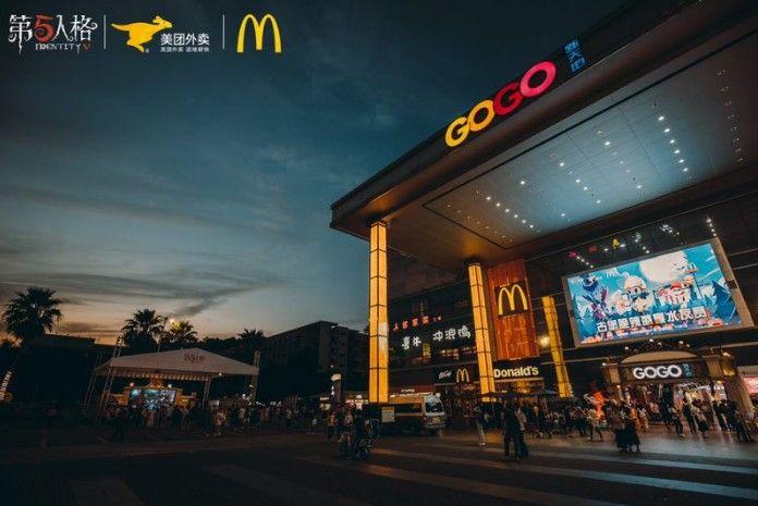 《第五人格》X麦当劳X美团外卖!万圣节庄园庆典完美落幕[视频][多图]图片2