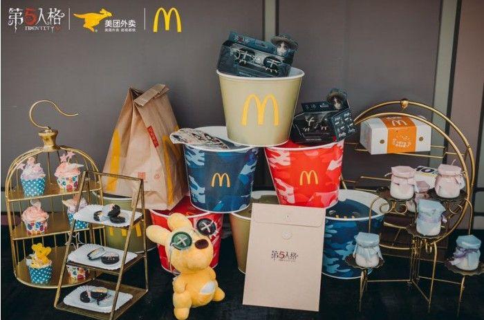 《第五人格》X麦当劳X美团外卖!万圣节庄园庆典完美落幕[视频][多图]图片9